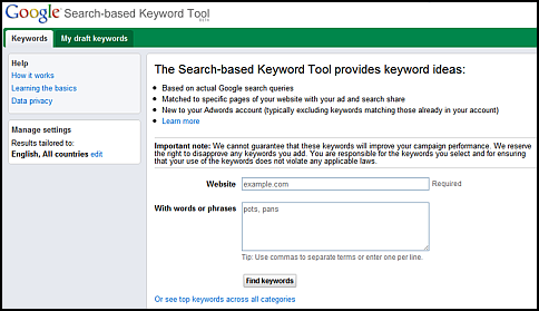 google software based keyword tool
