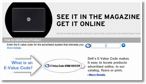 dell e value code entry page