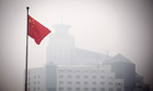 China air pollution and PM2.5 : smog in Beijing