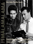 magazine cover with two men working with video camera