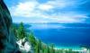 Lake of the Sky - USGS Tahoe Basin Science