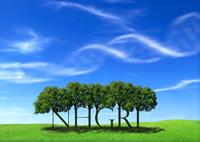 Letters of N H G R I in shape of trees and a DNA double-helix shaped cloud