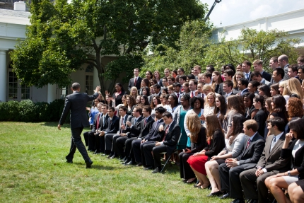 President Obama Waves Goodbye to Summer 2011 White House Interns