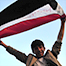 [PHOTOGRAPH] A demonstrator in Yemen during the Arabic Spring [Photo by and © Fadi Benni of Al Jazeera English; licensed Creative Commons Attribution-Share Alike 2.0; image source: http://bit.ly/OJIy08 ]
