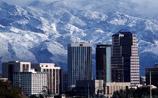 Tucson Area Office