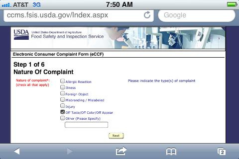 Screenshot of the The Electronic Consumer Complaint Form (ECCF), which became available on FSIS's website on September 26, 2012.