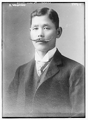 R. Wakatsuki  (LOC)