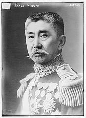 Baron K. Oura  (LOC)