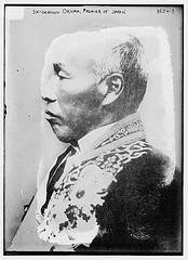 Shigenogu Okuma, Premier of Japan  (LOC)