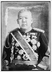 Iwao Oyama  (LOC)