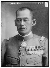 Gen. Oka  (LOC)