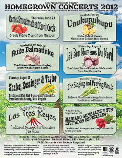 Homegrown 2012 poster