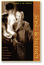 Book cover for Song and Silence