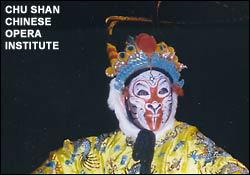 Image: Chu Shan Chinese Opera