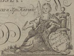 Propis, pokazyvaiushchaia rossiĭskago pisma