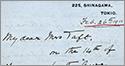 Letter from Yei Theodora Ozaki to Mrs. William Howard Taft