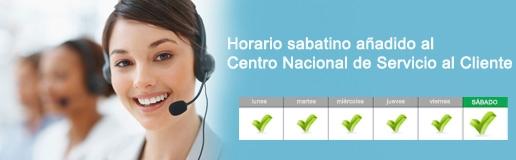 Nuevo horario los sabádos del Centro Nacional de Servicio al Cliente de USCIS