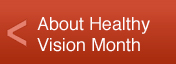 About Health Vision Month