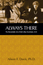 Always There book cover