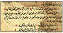 Islamic Medical Manuscripts at the National Library of Medicine