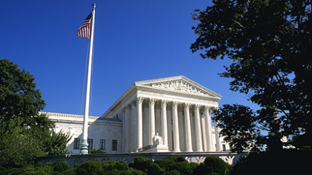 Supreme Court Buliding