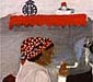 image: Horace Pippin, Interior, (detail), 1944