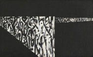 Image: Norman Wilfred Lewis Untitled (Alabama), 1967 Gift of the Collectors Committee 2009.45.1
