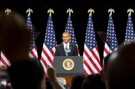 Immigration Speech